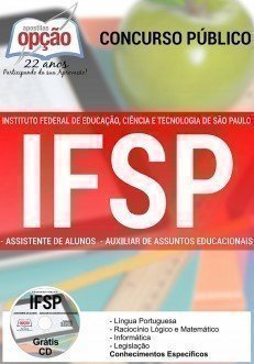 ASSISTENTE DE ALUNOS E AUXILIAR DE ASSUNTOS EDUCACIONAIS