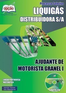 AJUDANTE DE MOTORISTA GRANEL I