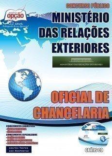 Apostila Instituto Rio Branco IRBr 2016 Terceiro Secretário da Carreira de Diplomata, Concurso Ministério das Relações Exteriores - MRE