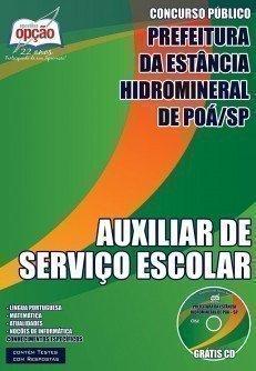 AUXILIAR DE SERVIÇO ESCOLAR