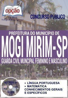 GUARDA CIVIL MUNICIPAL FEMININO E MASCULINO