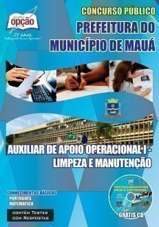 AUXILIAR DE APOIO OPERACIONAL I - LIMPEZA E MANUTENÇÃO