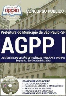 Apostila Concurso Prefeitura de São Paulo - SMG-SP - GESTÃO ADMINISTRATIVA 2016