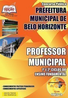 PROFESSOR MUNICIPAL – 1º E 2º CICLOS DO ENSINO FUNDAMENTAL
