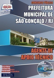 Prefeitura Municipal de São Gonçalo / RJ