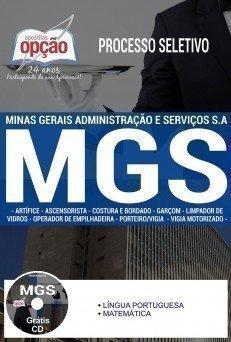 apostila-processo-seletivo-mgs-2017-cargo-diversos-cargos-de-nivel-fundamental-completo