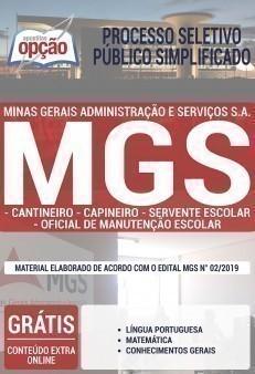 CANTINEIRO, CAPINEIRO, OFICIAL DE MANUTENÇÃO ESCOLAR E SERVENTE ESCOLAR