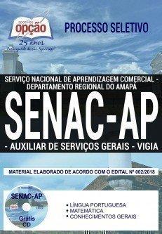 AUXILIAR DE SERVIÇOS GERAIS E VIGIA