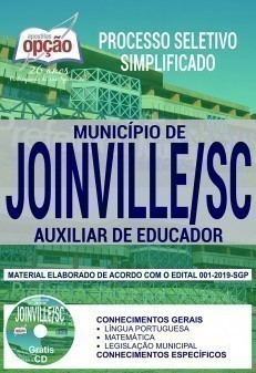 AUXILIAR DE EDUCADOR