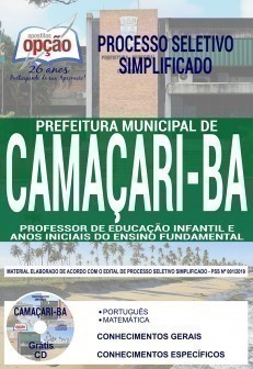 PROFESSOR DE EDUCAÇÃO INFANTIL E ANOS INICIAIS DO ENSINO FUNDAMENTAL