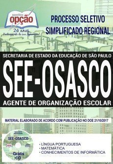 AGENTE DE ORGANIZAÇÃO ESCOLAR