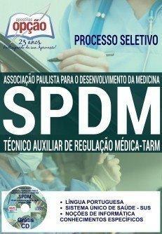TÉCNICO AUXILIAR DE REGULAÇÃO MÉDICA - TRAM