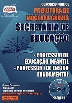 PROFESSOR DE EDUCAÇÃO INFANTIL E PROFESSOR I DE ENSINO FUNDAMENTAL