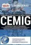 Concurso CEMIG 2017 - CARGOS DE NÍVEL MÉDIO