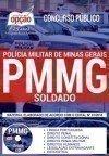 Concurso PM MG 2017 - SOLDADO
