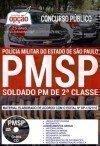 Concurso PM SP 2017 - SOLDADO PM DE 2ª CLASSE