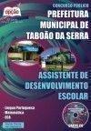 Prefeitura Municipal de Tabo�o da Serra - ASSISTENTE DE DESENVOLVIMENTO ESCOLAR