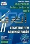 Universidade Federal de Lavras / MG (UFLA) - ASSISTENTE EM ADMINISTRAÇÃO
