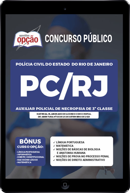 Apostila PC-RJ PDF - Auxiliar Policial de Necropsia 2021